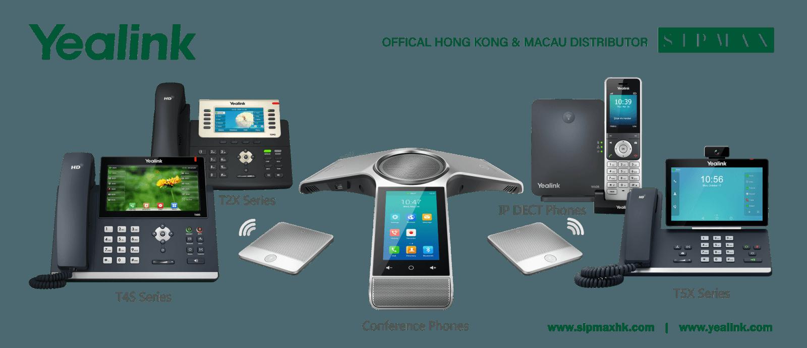 YEALINK 香港代理 - SIPMAX Hong Kong - VOIP 設備供應商