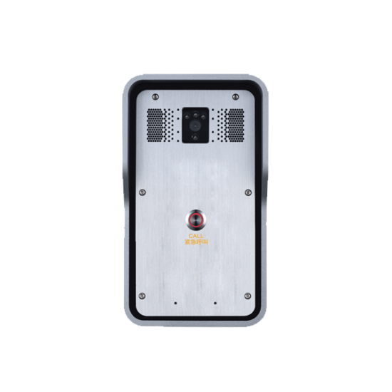 Fanvil i18S SIP Video Intercom (Outdoor)
